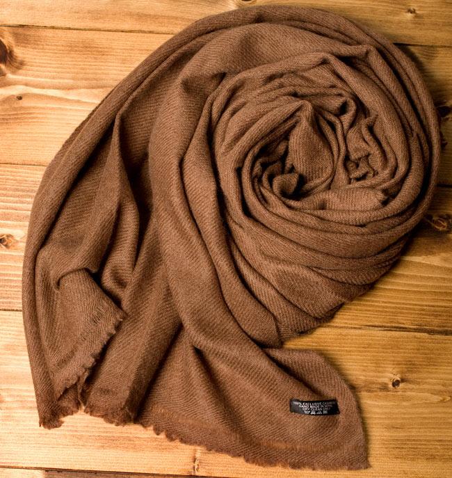 パシュミナ100% 大判手織りストール - ブラウン 4 - 保温性にも優れているので肌寒い季節も心地よく過ごすことができます