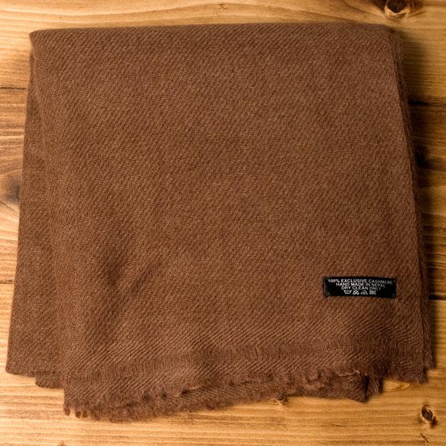 パシュミナ100% 大判手織りストール - ブラウンの写真