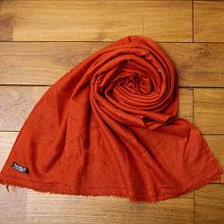 パシュミナ100% 大判手織りストール - オレンジ