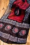 インドのバティック染めスカーフ