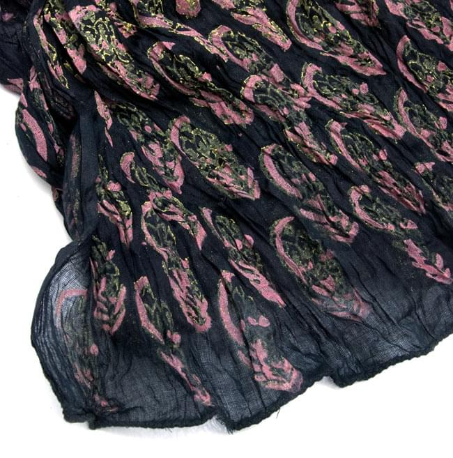 【ウッドブロック】インドのクリンクルストール- 黒×ピンクの写真3 - 端の部分はこのようになっております