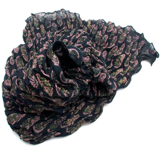 【ウッドブロック】インドのクリンクルストール- 黒×ピンクの写真