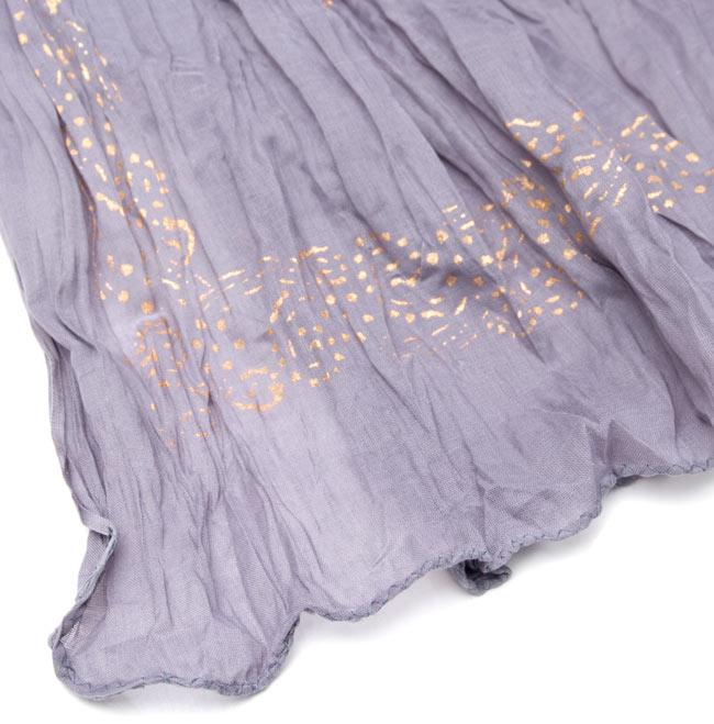 【ウッドブロック】インドのクリンクルストール- 薄紫の写真3 - 端の部分はこのようになっております