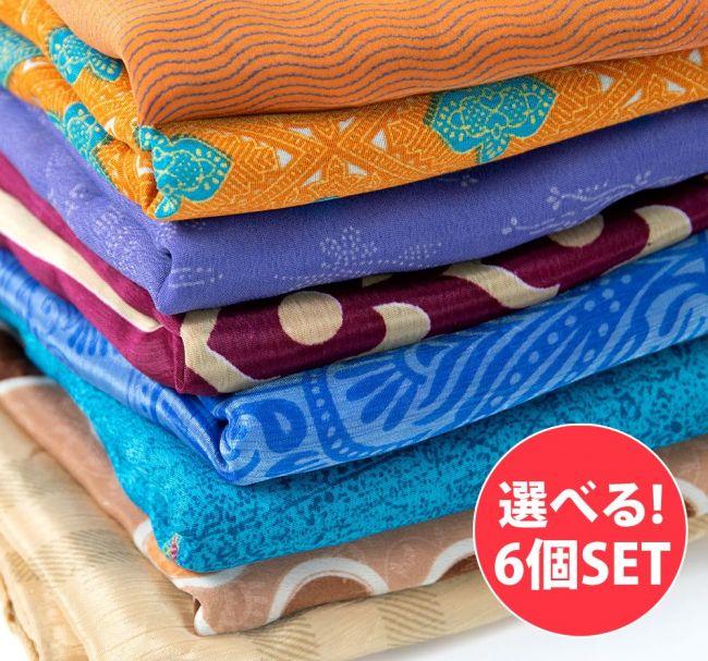 【選べる6個セット】オールドサリーのスカーフ 約100cm×100cm の写真