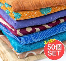 【お得な50個セット アソート】オールドサリーのスカーフ 約100cm×100cm