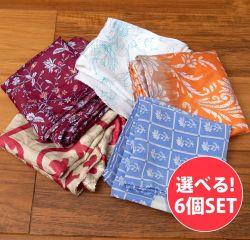 【選べる6個セット】オールドサリーのスカーフ 約50cm×約50cm
