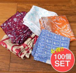 【お得な100個セット アソート】オールドサリーのスカーフ 約50cm×約50cm