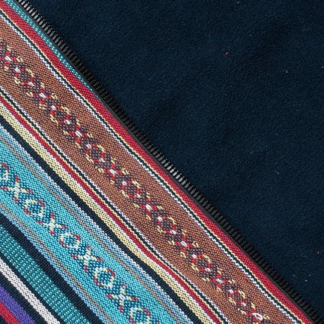 ネパール伝統布のインナーフリースジャケット 12 - B:水色系(インナーフリースはネイビー)