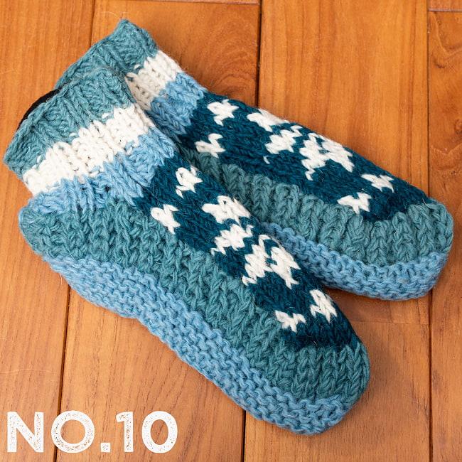 インナーフリースが暖かい!手編みウールン・ルームシューズ ルームソックス 20 - 選択〔No.10〕