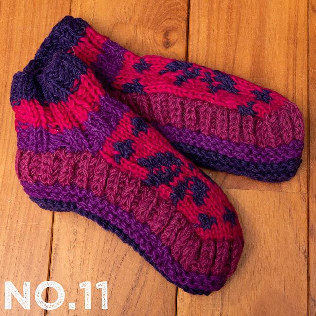 インナーフリースが暖かい!手編みウールン・ルームシューズ ルームソックス 21 - 選択〔No.11〕
