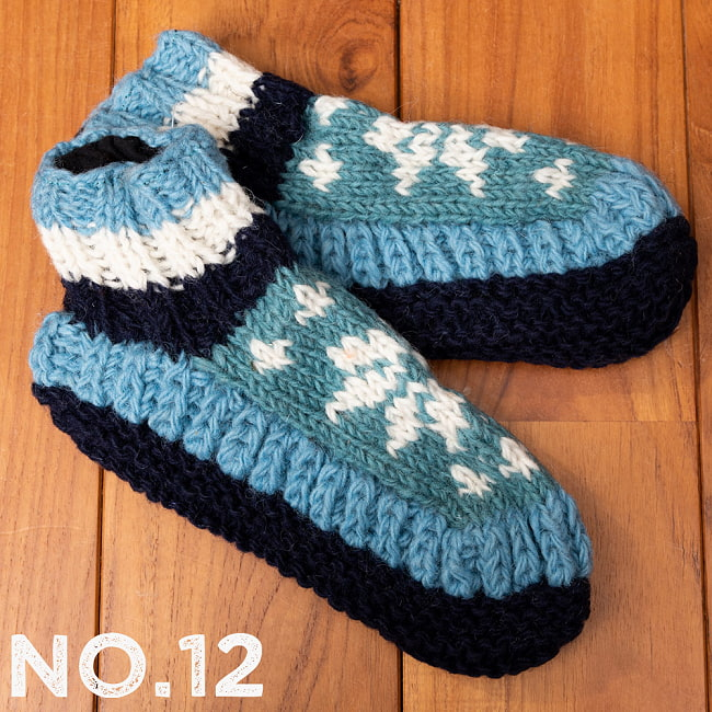 インナーフリースが暖かい!手編みウールン・ルームシューズ ルームソックス 22 - 選択〔No.12〕