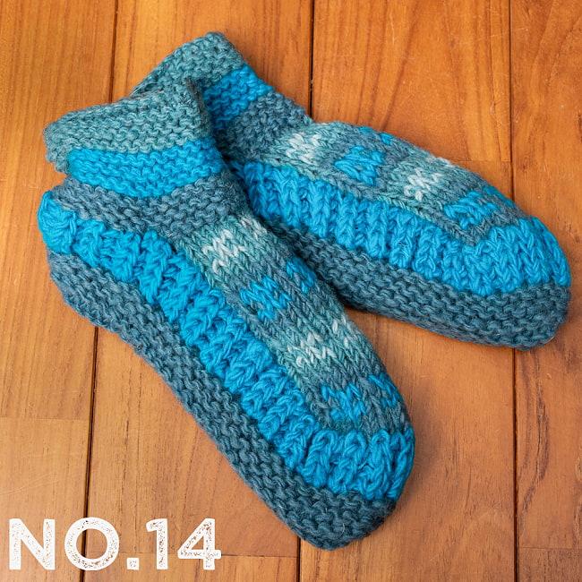 インナーフリースが暖かい!手編みウールン・ルームシューズ ルームソックス 24 - 選択〔No.14〕