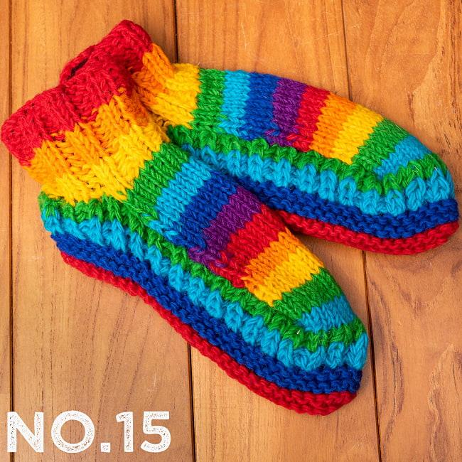 インナーフリースが暖かい!手編みウールン・ルームシューズ ルームソックス 25 - 選択〔No.15〕