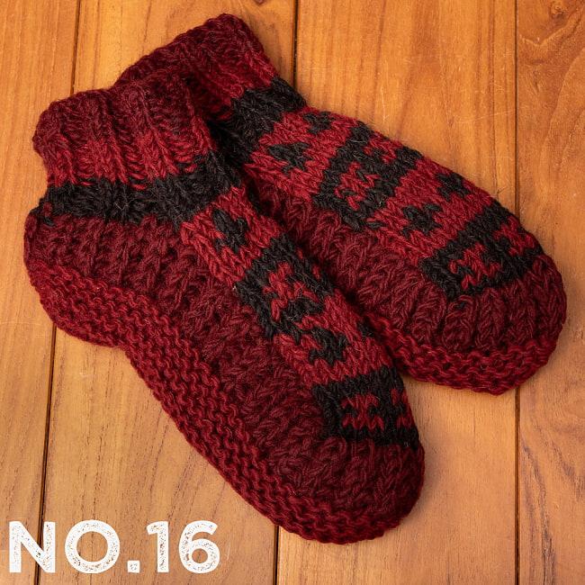 インナーフリースが暖かい!手編みウールン・ルームシューズ ルームソックス 26 - 選択〔No.16〕