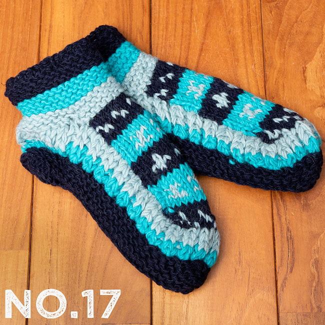 インナーフリースが暖かい!手編みウールン・ルームシューズ ルームソックス 27 - 選択〔No.17〕