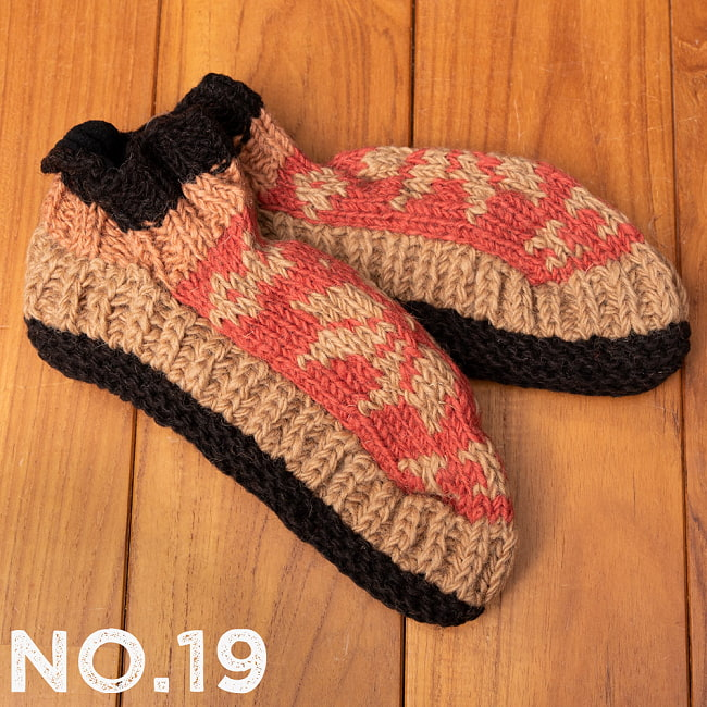 インナーフリースが暖かい!手編みウールン・ルームシューズ ルームソックス 29 - 選択〔No.19〕