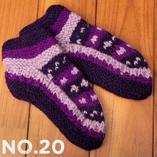 インナーフリースが暖かい!手編みウールン・ルームシューズ ルームソックス 30 - 選択〔No.20〕