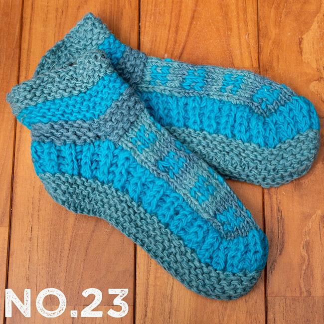 インナーフリースが暖かい!手編みウールン・ルームシューズ ルームソックス 33 - 選択〔No.23〕