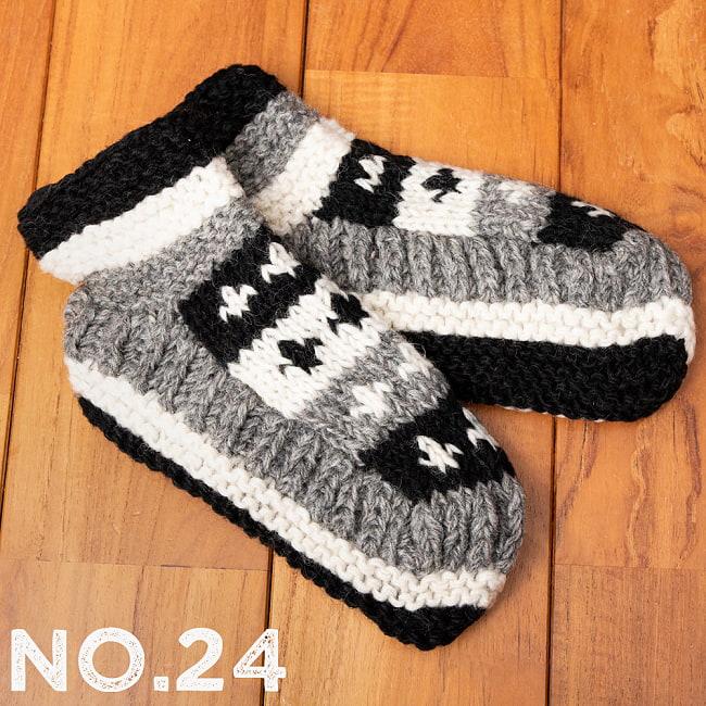 インナーフリースが暖かい!手編みウールン・ルームシューズ ルームソックス 34 - 選択〔No.24〕
