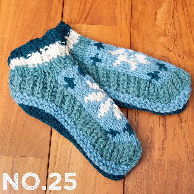 インナーフリースが暖かい!手編みウールン・ルームシューズ ルームソックス 35 - 選択〔No.25〕
