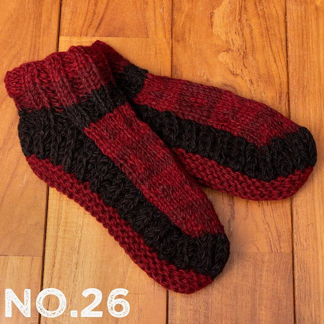 インナーフリースが暖かい!手編みウールン・ルームシューズ ルームソックス 36 - 選択〔No.26〕