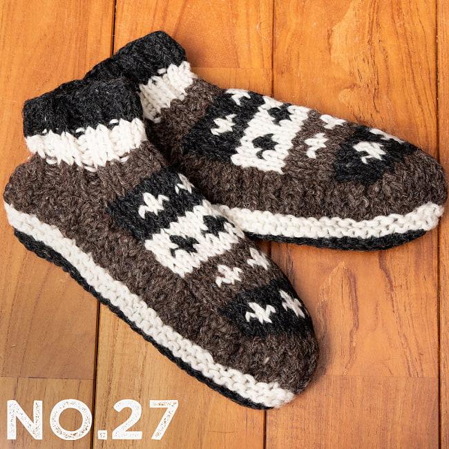 インナーフリースが暖かい!手編みウールン・ルームシューズ ルームソックス 37 - 選択〔No.27〕