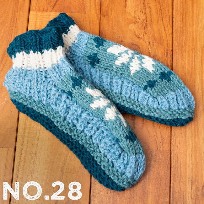 インナーフリースが暖かい!手編みウールン・ルームシューズ ルームソックス 38 - 選択〔No.28〕