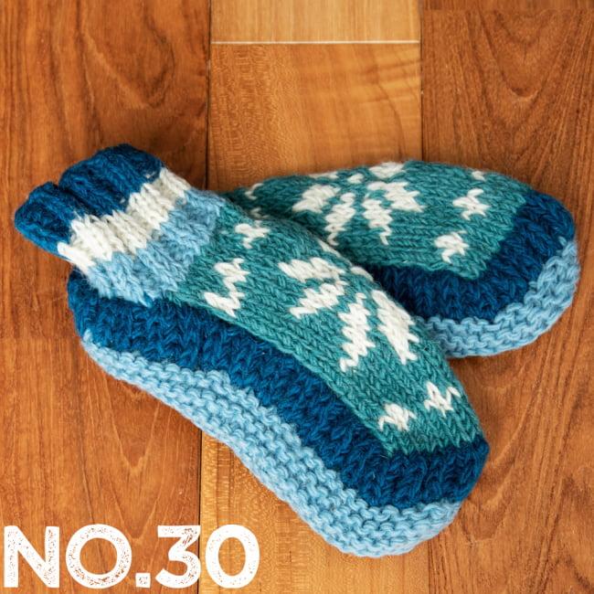 インナーフリースが暖かい!手編みウールン・ルームシューズ ルームソックス 40 - 選択〔No.30〕