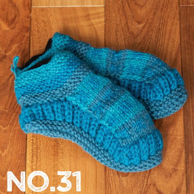 インナーフリースが暖かい!手編みウールン・ルームシューズ ルームソックス 41 - 選択〔No.31〕