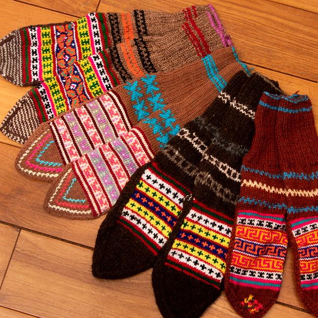 マナリの靴下 - カラフルアクリル 19 - 選択8:アクアブルー