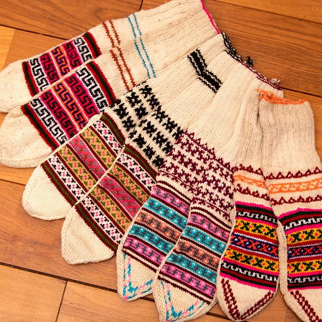 マナリの靴下 - カラフルアクリル 20 - 選択9:ラズベリー
