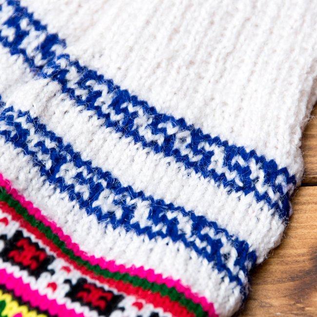 マナリの靴下 - カラフルアクリル 9 - 丁寧に手編みされています。