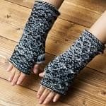 ダイヤモンド織りのウールン・アームウォーマー  灰色系