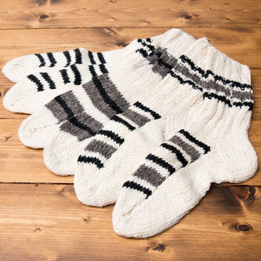 マナリの靴下 - シンプルウール 13 - 選択2:アイボリー+ブラック