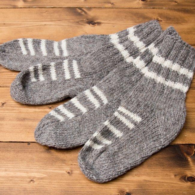 マナリの靴下 - シンプルウール 14 - 選択3:グレー