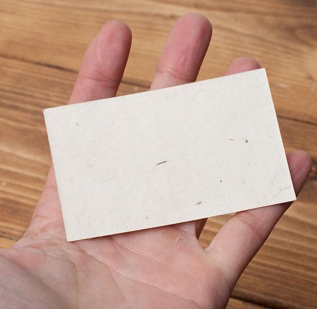 ロクタ紙 手漉き 無地 ブランク名刺 50枚セット 4 - もっとアップにしてみました