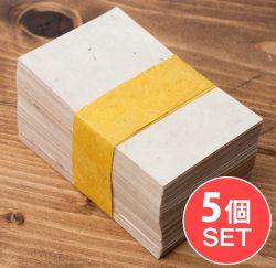 【250枚セット】ロクタ紙 手漉き 無地 ブランク名刺 100枚セット