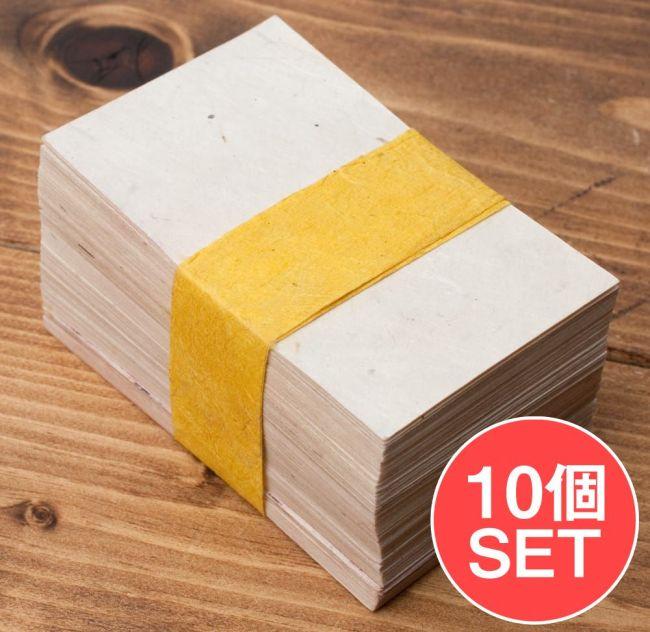 【500枚セット】ロクタ紙 手漉き 無地 ブランク名刺 100枚セットの写真