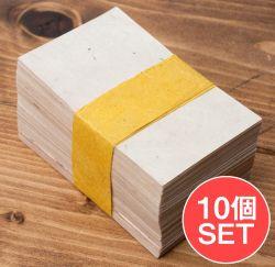 【500枚セット】ロクタ紙 手漉き 無地 ブランク名刺 100枚セットの商品写真