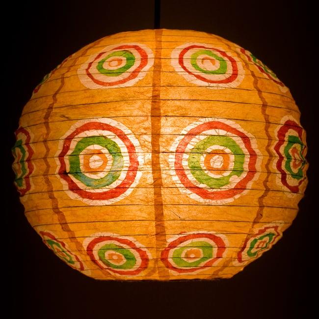 ロクタ紙ランプシェード − 円盤型 − 小(黄)の写真