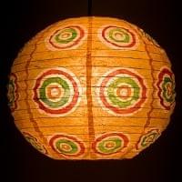 ロクタ紙ランプシェード − 円盤
