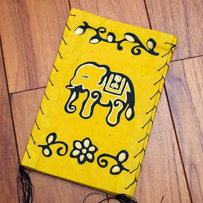 ロクタ紙ランプシェード【象】(4面タイプ) 10 - 黄色