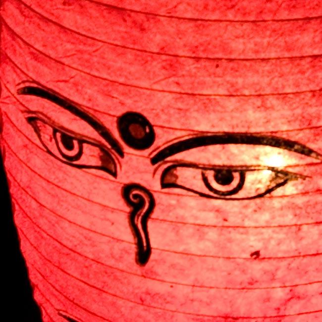 [ワケアリ・付属品不足]ロクタ紙ランプシェード(床置きタイプ)-ピンク・ブッダアイの写真2 - 拡大写真です。