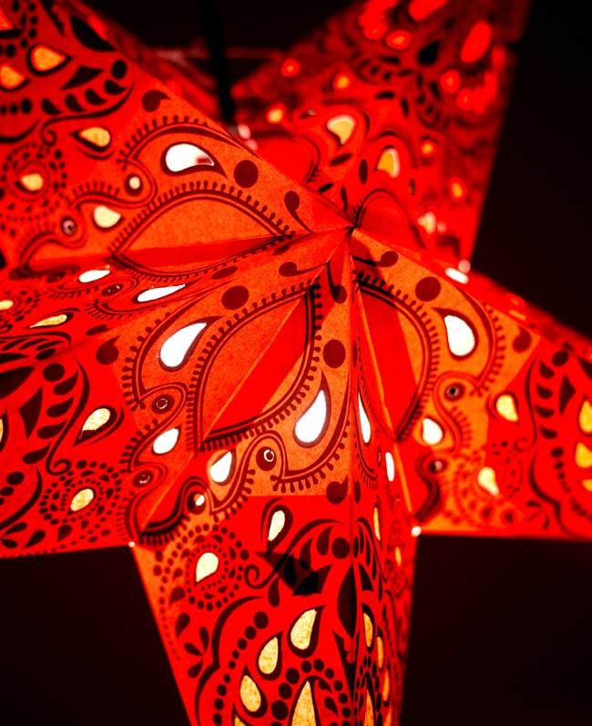 〔インドクオリティ〕星型ランプシェード - オレンジの写真3 - 反対側の写真です。もちろん両面に柄がプリントされています。