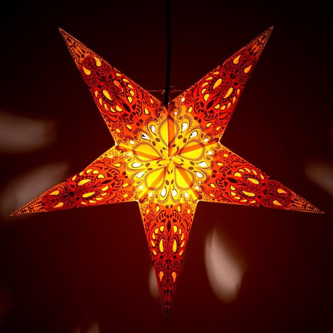 〔インドクオリティ〕星型ランプシェード - ミカンの写真