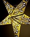 〔インドクオリティ〕星型ランプシェード - 黄×黒