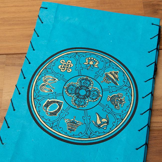 ロクタ紙 -四面ランプシェード  吉兆柄 10 - 6:ブルー