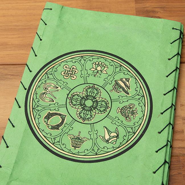 ロクタ紙 -四面ランプシェード  吉兆柄 7 - 1:グリーン