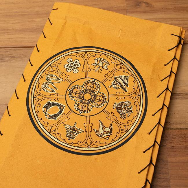 ロクタ紙 -四面ランプシェード  吉兆柄 8 - 2:オレンジ
