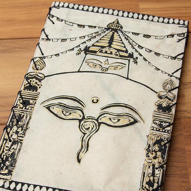 ロクタ紙 四面ランプシェード - ストゥーパとブッダアイ 11 - 2:ホワイト